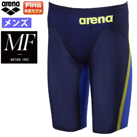 アリーナ (arena) 上級者用 トップモデル メンズ 競泳水着 FINA承認 アルティメット アクアフォース MF ARN-9003M NVBU ハーフスパッツ 水泳 競技水着【返品・交換不可】