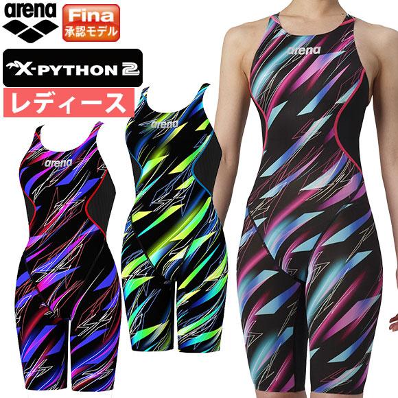 アリーナ ( arena ) レディース 競泳水着 Fina承認 X-パイソン2 ARN-9040W ハーフスパッツ ( クロスバック ) 水泳 競技水着