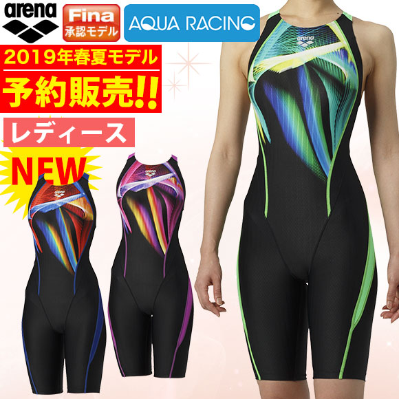 【予約販売!今なら15%OFF】 アリーナ ( arena ) レディース 競泳水着 Fina承認 ウロコスキンST ARN-9060W セイフリーバックスパッツ(着やストラップ) 水泳 競技水着