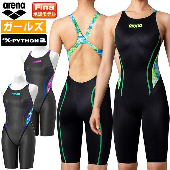 [お買い物マラソン初日だけポイント10倍] 競泳水着 アリーナ Fina承認 ジュニア女子 ジュニアハーフスパッツ(クロスバック) X-PYTHON2 ARN-0044WJ arena 競技水着 水泳 スイム