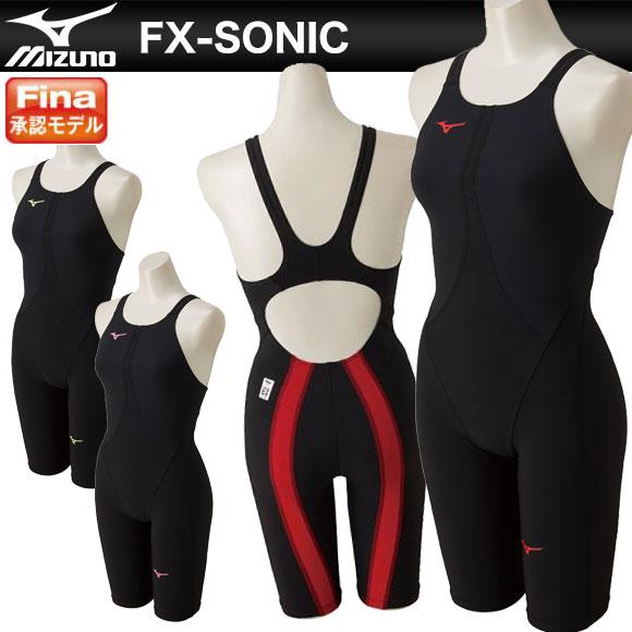 《セール》 ミズノ (mizuno) レディース 競泳水着 FINA承認 MX-SONIC02 N2MG8211 ハーフスーツ 水泳 競技用水着 スイムウェア