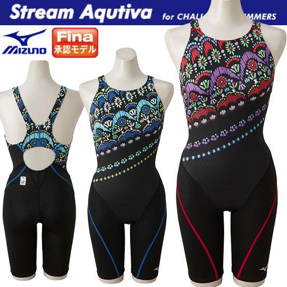 《セール》ミズノ(mizuno) レディース 競泳水着 Fina承認 ストリームアクティバ N2MG8246 ハーフスーツ 水泳 競技水着 スイムウェア
