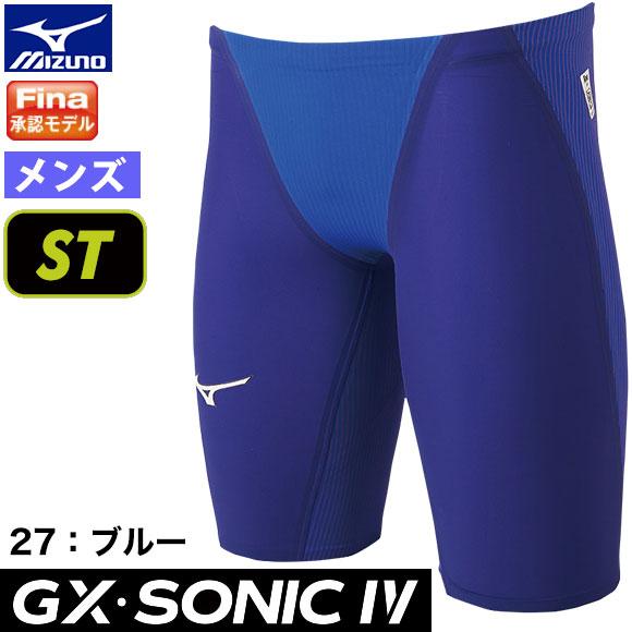 [今すぐ使える500円OFFクーポン!] GX SONIC 4 ST N2MB900127 ミズノ mizuno メンズ 競泳水着 Fina承認 トップモデル ハーフスーツ (ブルー) 水泳 競技水着 (返品交換不可) NEW GXソニック4 スイム