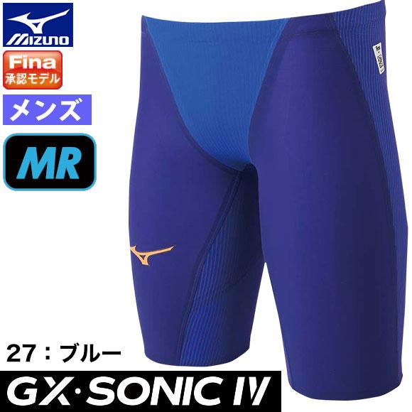 【3,000円OFFクーポン】ミズノ ( mizuno ) メンズ 競泳水着 Fina承認 トップモデル GX SONIC 4 MR ハーフスーツ N2MB900227 (ブルー) 水泳 競技水着 (返品交換不可) NEW GXソニック4