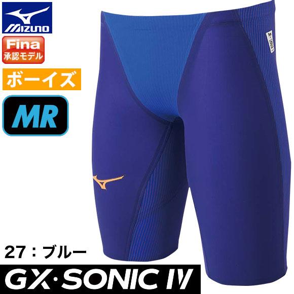 《お得なクーポン配布中!》ミズノ(mizuno) ラスト1点!【サイズ:140】ジュニア男子 競泳水着 Fina承認 トップモデル GX SONIC 4 MR ハーフスーツ N2MB900227 (ブルー) 水泳 競技水着