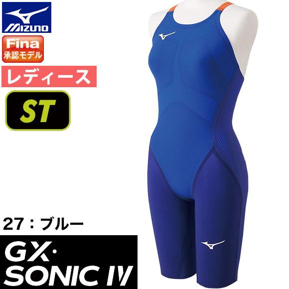 新商品 ミズノ ( mizuno ) レディース 競泳水着 トップモデル Fina承認 GX SONIC 4 ST ハーフスーツ N2MG920127 (ブルー) 水泳 競技水着 (返品交換不可) NEW GXソニック4