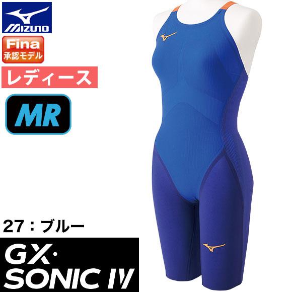 [今すぐ使える500円OFFクーポン!] ミズノ mizuno レディース 競泳水着 トップモデル Fina承認 GX SONIC 4 MR ハーフスーツ N2MG920227 (ブルー) 水泳 競技水着 (返品交換不可) NEW GXソニック4