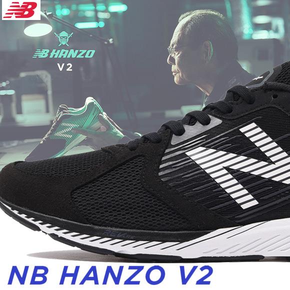 【メンズ ランニング シューズ】new balance(ニューバランス) NB G2 HANZO NB R M HANZO G2 MHANZRG2D [レーシングシューズ 三村], 内海町:2fe674dc --- data.gd.no