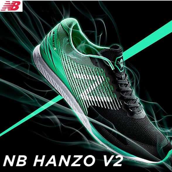 【メンズ ランニング シューズ】new balance(ニューバランス) HANZO NB HANZO S M E2 MHANZSE2D [レーシングシューズ 三村]