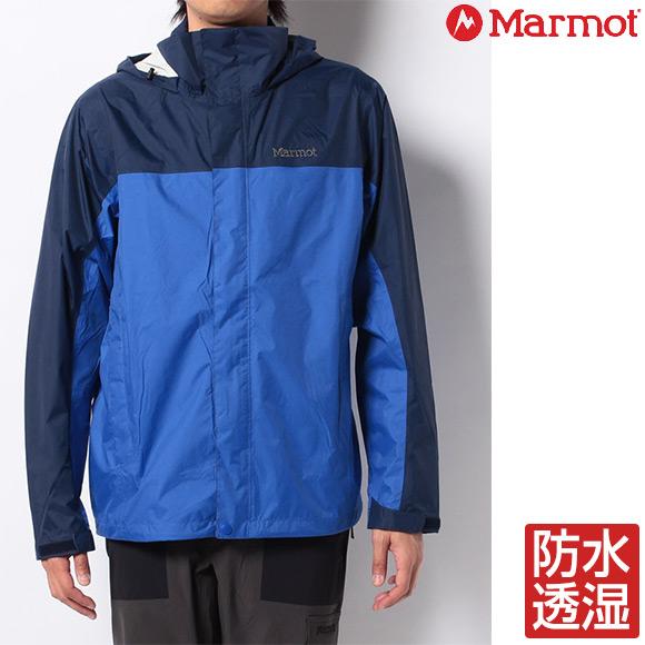 [アウトドア ジャケット]マーモット(Marmot) ナノプロプレシップジャケット (NANO PRO PRECIP JACKET) シェル タウン M6J-S4120 [アウトドア ウェア メンズウェア アウター]