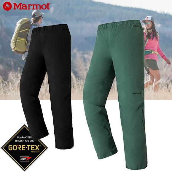 《お得なクーポン配布中!》《セール》【アウトドア ゴアテックス ウェア】マーモット(marmot) コモドパンツ (Zp Comodo Pant) レインパンツ 防水 透湿性・軽量性 TOMLJK01