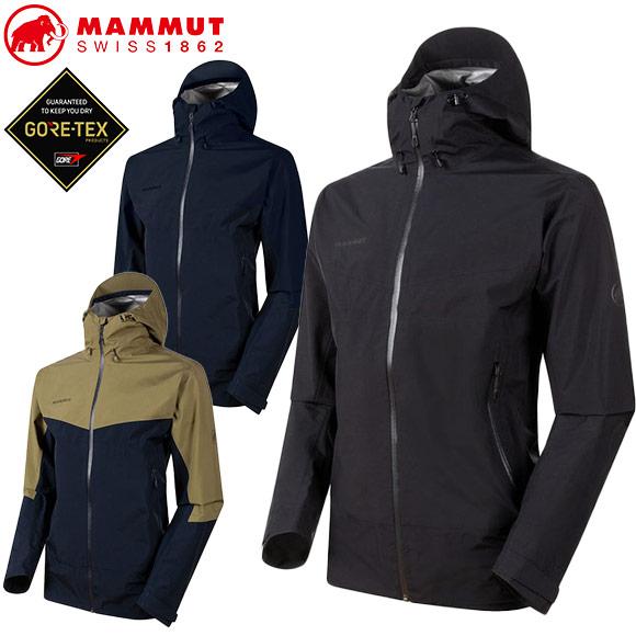 [今すぐ使える500円OFFクーポン!] マムート メンズ ジャケット Convey Tour HS Hooded Jacket AF Men 101028450 アウトドア 登山 ゴアテックス MAMMUT