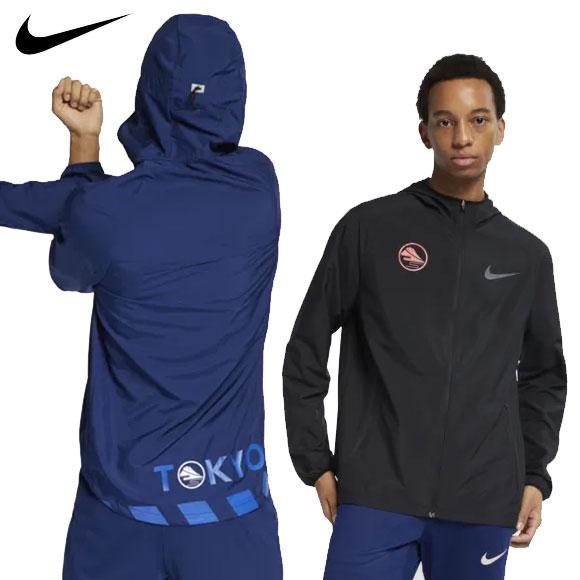 ナイキ (Nike) ランニング ウェア エッセンシャル EKIDEN フーディー ジャケット BV0200 スイム