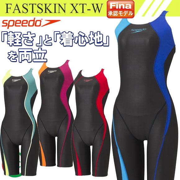 【お得なクーポン配布中!】スピード (speedo) レディース 競泳水着 Fina承認 Fastskin XT-W SD48H07 セミオープンバックニースキン(3) 2018年春夏モデル 水泳 競技水着 スイムウェア