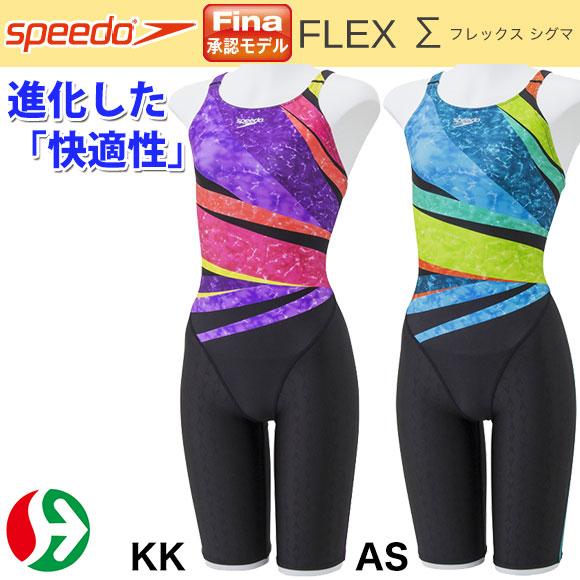 スピード (Speedo) レディース 競泳水着 FINA承認 FLEXΣ SD48H21 セミオープンバックニースキン6 水泳 競技水着 [和柄]