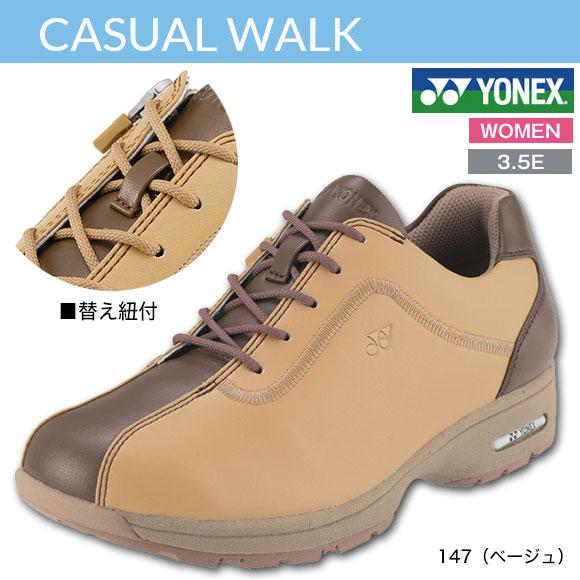 [ウォーキングシューズ / レディス]ヨネックス(YONEX) パワークッション LC81 / 147(ベージュ)SHW-LC81 [レディース靴 ウォーキング]