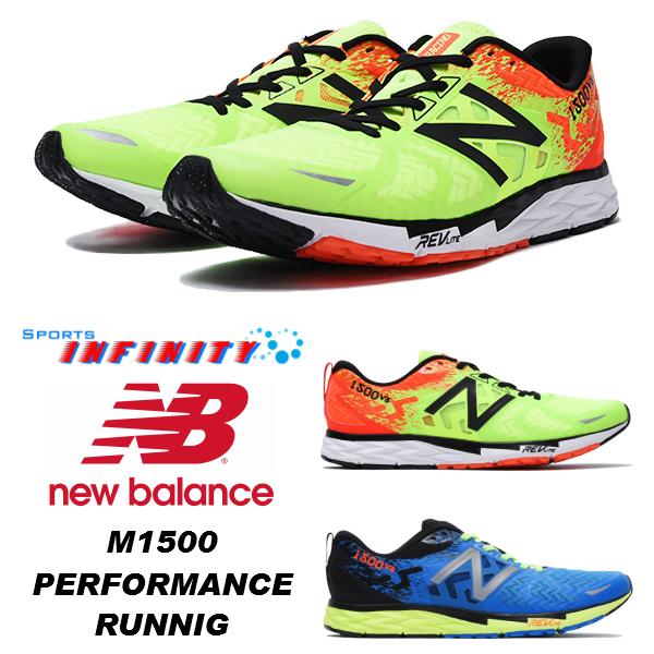 new balance(ニューバランス)! ランニングシューズ 『NB M1500』 <M1500BG32E> <M1500YO32E>【トレーニング】【ジョギング】【靴】【スポーツ】