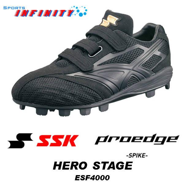 SSK(エスエスケイ)! 野球スパイク 『プロエッジ ヒーローステージ』 <ESF4000>