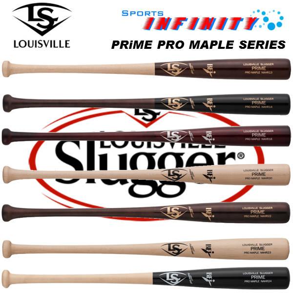 【送料無料】 Louisville Slugger(ルイスビル)! 硬式バット 『硬式木製バットプライムプロメープル』【硬式木製バット】【野球用品】 【バット】