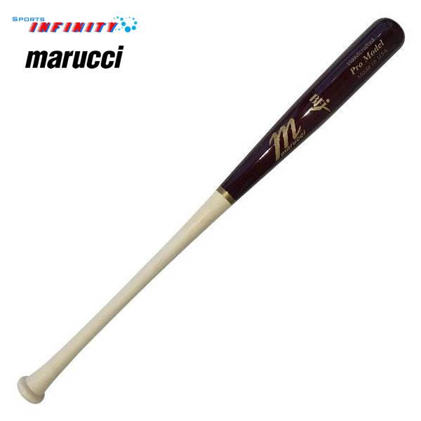 Marucci(マルーチ)! 硬式バット 『マルッチ 硬式木製バット アンソニー・リゾモデル』 <MVEJAR44>