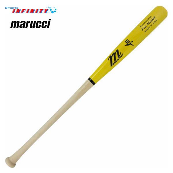 Marucci(マルーチ)! 硬式バット 『マルッチ 硬式木製バット アレックス・ブレグマンモデル』 <MVEJVW10>