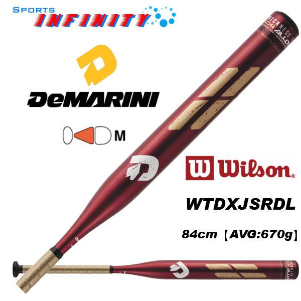 最新デザインの Wilson(ウィルソン)ディマリニ! ソフトボールバット <WTDXJSRDL> 『ディスタンス ゴム3号用バット ミドルバランス』 <WTDXJSRDL>, ルームウェアバレエ コッペリア:b1d3a31c --- canoncity.azurewebsites.net