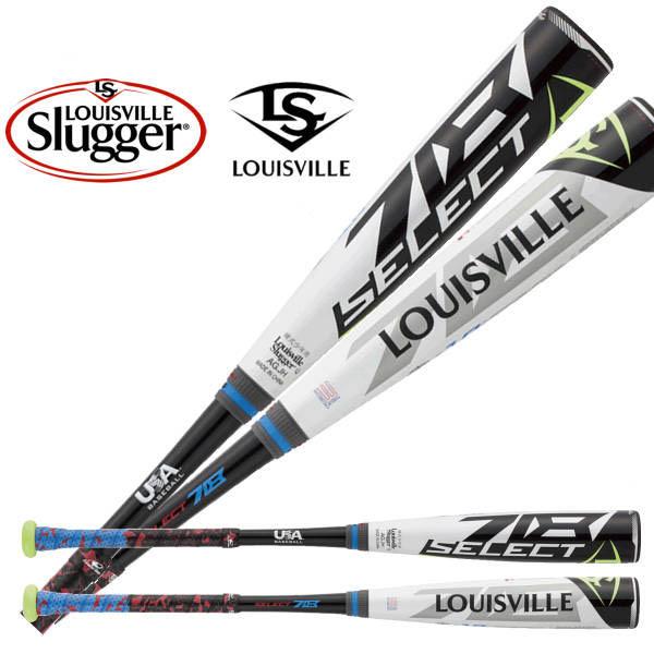 【送料無料】 Louisville Slugger(ルイスビル)!少年硬式硬式バット 『リトルバットSELECT718』 <WTLUBS718> 【野球用品】 【リトルリーグ対応バット】