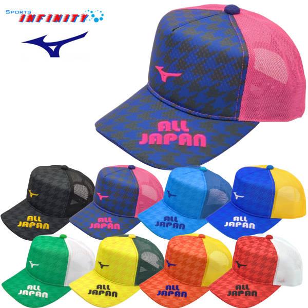 【テニス用品】【ソフトテニス】【帽子】【スポーツ】 【返品・交換不可】【数量限定品】mizuno(ミズノ)! テニスキャップ 『ALL JAPAN刺繍入り キャップ』<62JW0Z42>