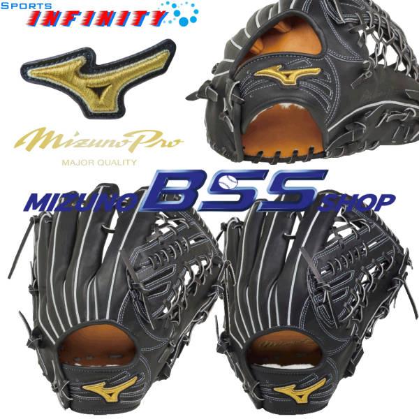 【送料無料】【刺繍無料】 mizuno(ミズノ)! 軟式グローブ サイズ:18N 『ミズノプロ 外野手用 BSSショップ限定モデル 雄平型』 <1AJGR19007>