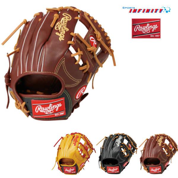 Rawlings(ローリングス)! 軟式グローブ サイズ:11『ハイパーテック カラーズ内野手用』 <GR9HTCK41>