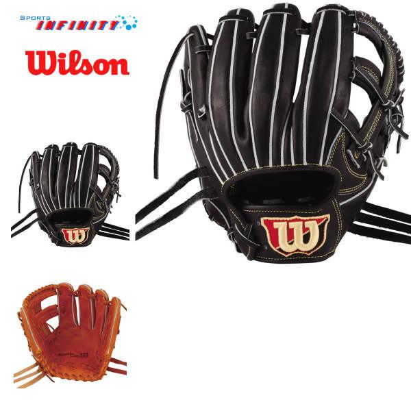 【送料無料】【刺繍無料】 Wilson(ウィルソン)! 軟式グローブ サイズ:7 『ウィルソン Basic Lab 内野手用』 <WTARBSDKT>