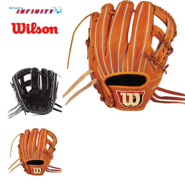 【送料無料】【刺繍無料】 Wilson(ウィルソン)! 軟式グローブ サイズ:7 『ウィルソン Basic Lab 内野手用』 <WTARBSD5T>