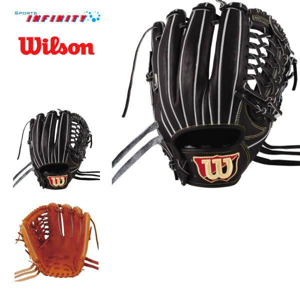 【送料無料】【刺繍無料】 Wilson(ウィルソン)! 軟式グローブ サイズ:12 『ウィルソン Basic Lab 外野手用』 <WTARBSD8F>