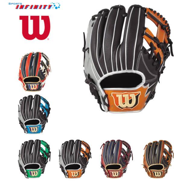 【送料無料】【刺繍無料】 Wilson(ウィルソン)! 軟式グローブ サイズ:7 『ウィルソン THEWANNABEHERO 内野手用』 <WTARHSD5H>