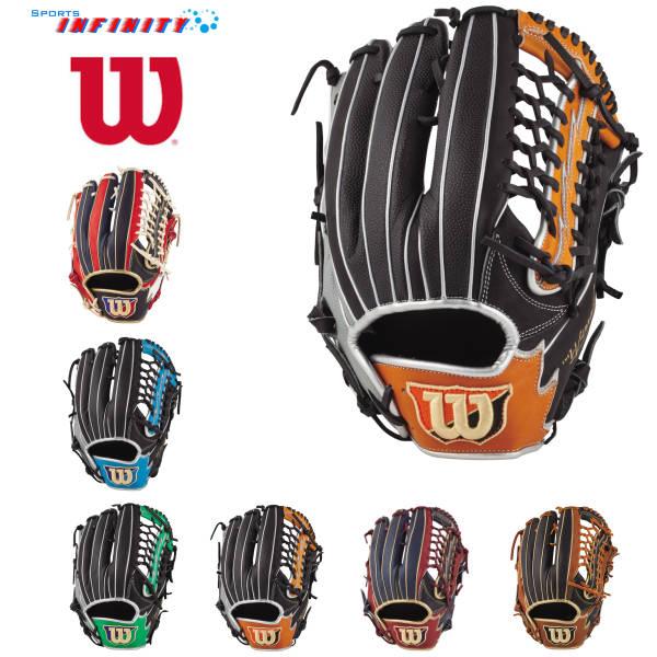 【送料無料】【刺繍無料】 Wilson(ウィルソン)! 軟式グローブ サイズ:12 『ウィルソン THEWANNABEHERO 外野手用』 <WTARHSD8F>