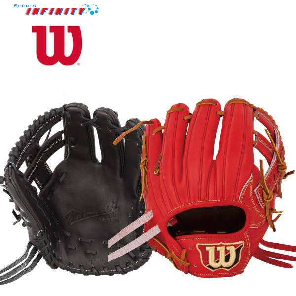 【送料無料】【刺繍無料】 Wilson(ウィルソン)! 軟式グローブ サイズ:7 『ウィルソン Wilson Staff DUAL 内野手用』 <WTARWRDKT>