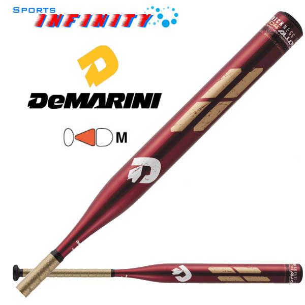 Wilson(ウィルソン)ディマリニ! ソフトボールバット 『ディスタンス ゴム3号用バット ミドルバランス』 <WTDXJSRDL>