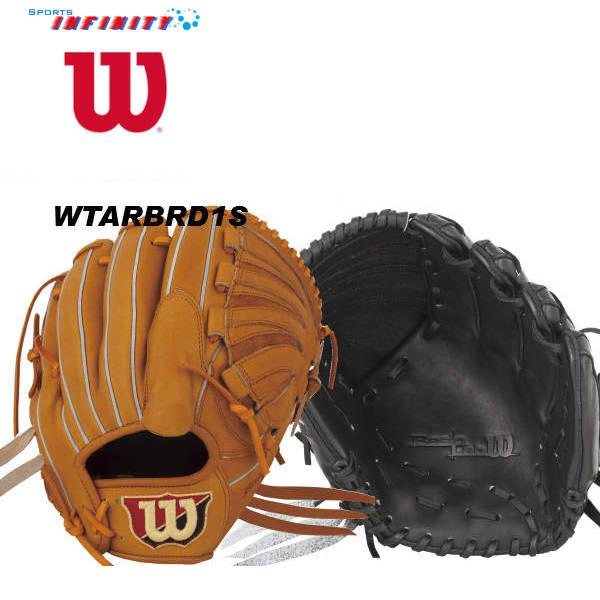 【送料無料】【刺繍無料】 Wilson(ウィルソン)! 軟式グローブ サイズ:9 『ウィルソン Basic Lab 投手用』 <WTARBRD1S> 【野球用品】【グラブ】