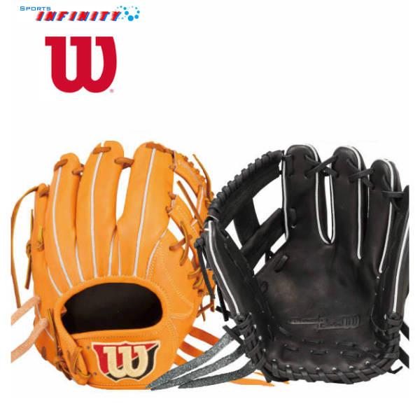 【送料無料】【刺繍無料】 Wilson(ウィルソン)! 軟式グローブ サイズ:5 『ウィルソン Basic Lab 内野手用』 <WTARBQ69H> 【野球用品】【グラブ】