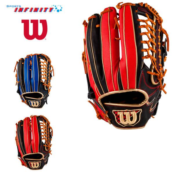 【送料無料】【刺繍無料】 Wilson(ウィルソン)! 軟式グローブ サイズ:12 『ウィルソン THEWANNABEHERO 外野手用』 <WTARHFD8F>