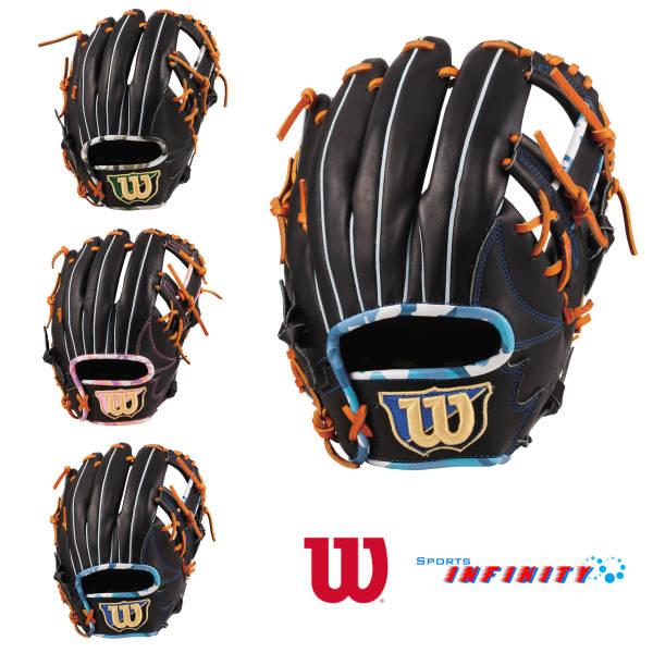 【送料無料】【刺繍無料】 Wilson(ウィルソン)! 軟式グローブ サイズ:6 『ウィルソン D-MAX 内野手用』 <WTARDF5WH>