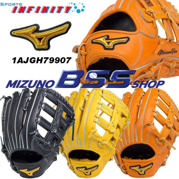 【送料無料】【刺繍無料】 mizuno(ミズノ)! 硬式グローブ サイズ:18N 『ミズノプロ MAID IN HAGA 外野手用 BSSショップ限定モデル』 <1AJGH79907>