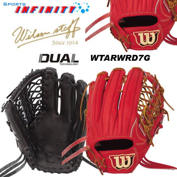 【送料無料】【刺繍無料】 Wilson(ウィルソン)! 軟式グローブ サイズ:11 『ウィルソン Wilson Staff DUAL 外野手用』 <WTARWRD7G>