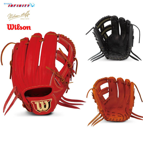 【送料無料】【刺繍無料】 Wilson(ウィルソン)! 硬式グローブ サイズ:8 『Wilson staff DUAL 内野手用』 <WTAHWSDLT>