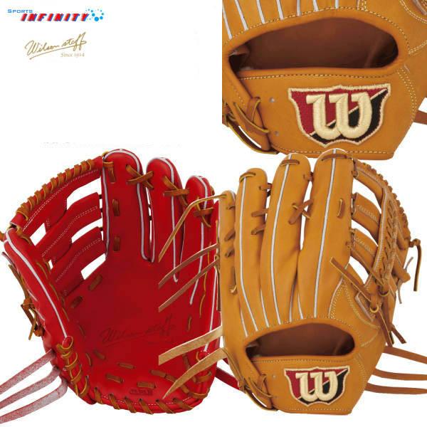 【送料無料】【刺繍無料】 Wilson(ウィルソン)! 硬式グローブ サイズ:11 『Wilson staff 外野手用』 <WTAHWR8SD> 【野球用品】【グラブ】