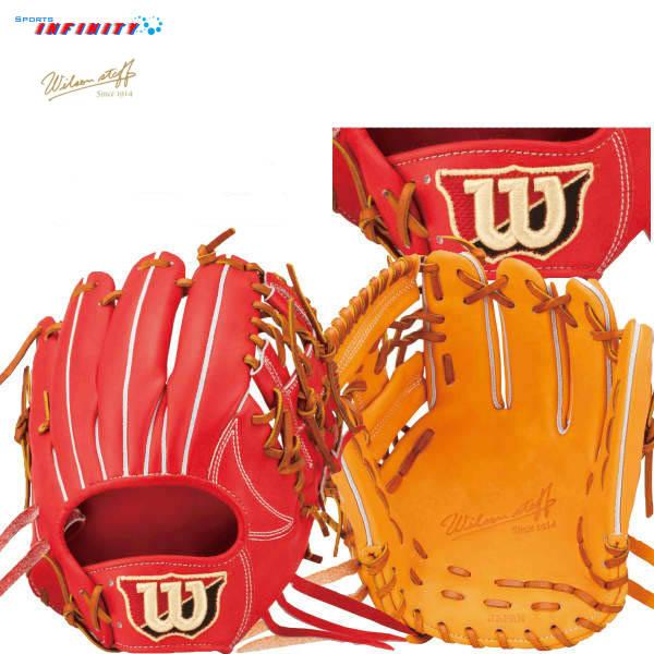 【送料無料】【刺繍無料】 Wilson(ウィルソン)! 硬式グローブ サイズ:6 『Wilson staff 内野手用』 <WTAHWQ6KH> 【野球用品】【グラブ】