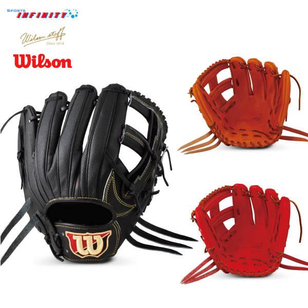 【送料無料】【刺繍無料】 Wilson(ウィルソン)! 硬式グローブ サイズ:7 『Wilson staff DUAL 内野手用』 <WTAHWSDKT>