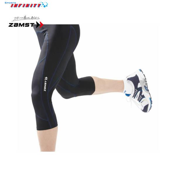 ZAMST(ザムスト)! ランニングウエア 『トレーニングタイツ セミロングタイプ』 <379160> 【マラソン】【ジョギング】【ウォーキング】【ランニング ウェア】【スポーツ】