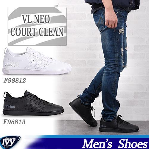 adidas neo vl court clean