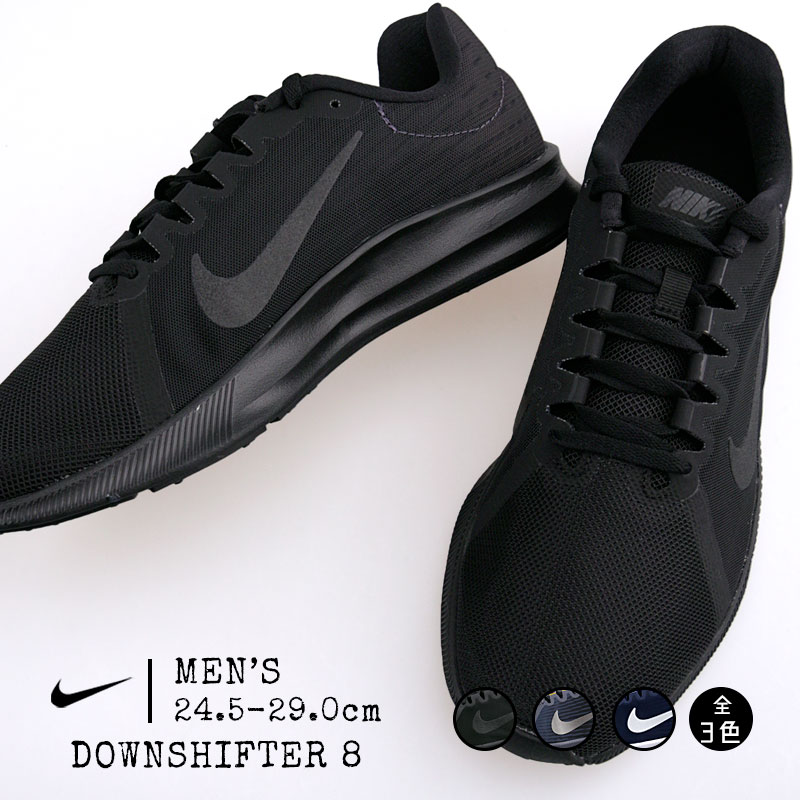 I work on Nike running shoes men nike downshifter 8 DOWNSHIFTER 8 908984 sneakers sports and train